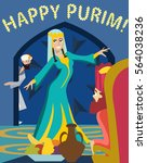 happy purim  the feast of... | Shutterstock .eps vector #564038236