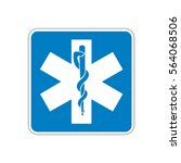 emergency medical service | Shutterstock .eps vector #564068506