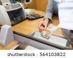 people  withdrawal  money ... | Shutterstock . vector #564103822