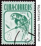 Cuba   Circa 1981  A Stamp...
