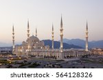 the new sheikh zayed grand...   Shutterstock . vector #564128326