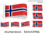 flag of norway is embroidered... | Shutterstock .eps vector #564143986