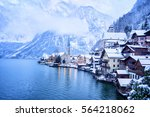 hallstatt  traditional wooden...