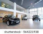 stupino  russia   january  24 ...   Shutterstock . vector #564221938