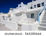 luxury decks and patios of oia  ... | Shutterstock . vector #564280666