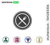 restaurant icon. crossed fork... | Shutterstock .eps vector #564283306