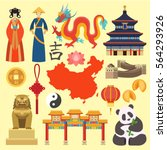 china icons vector. | Shutterstock .eps vector #564293926