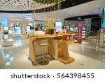 hong kong   circa november ... | Shutterstock . vector #564398455