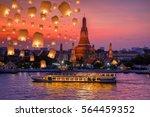 wat arun and cruise ship in... | Shutterstock . vector #564459352
