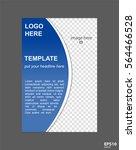 vector brochure page concept... | Shutterstock .eps vector #564466528
