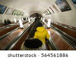 Moscow Metro Escalator.