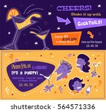 bright party flyers in mid... | Shutterstock .eps vector #564571336