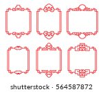 red traditional chinese frame... | Shutterstock .eps vector #564587872