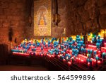 spain. catalonia. interior of... | Shutterstock . vector #564599896