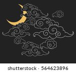 elements of traditional... | Shutterstock .eps vector #564623896