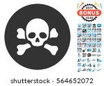 skull black spot icon with...   Shutterstock .eps vector #564652072