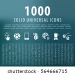set of 1000 universal solid... | Shutterstock .eps vector #564666715