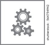 cogwheel and development icon....