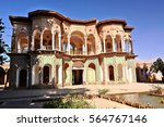 shahzadeh garden  kerman...   Shutterstock . vector #564767146