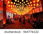 Small photo of NAKHON SAWAN, THAILAND-FEBRUARY 20: Unidentified people traipse in Chinese new year festival on February 20, 2015 in Nakhon Sawan, Thailand.