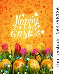 template vector card with...   Shutterstock .eps vector #564798136