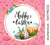 easter card. template with...   Shutterstock .eps vector #564798232