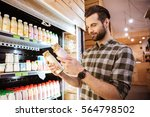 smiling bearded young man...   Shutterstock . vector #564798502