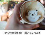 empty latte coffee art with 3d... | Shutterstock . vector #564827686