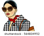 white background with an image... | Shutterstock . vector #564834952