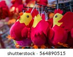 the rooster in chinese new year.... | Shutterstock . vector #564890515