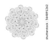 sea element graphic mandala... | Shutterstock .eps vector #564891262