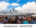 """Small photo of ST. PETERSBURG, RUSSIA - JULY 31, 2016: Patrol ship """"Admiral Essen"""" on the Neva river for Navy day celebration on July 31, 2016 in St. Petersburg, Russia"""