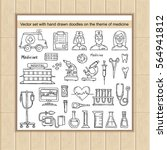 vector set with hand drawn... | Shutterstock .eps vector #564941812