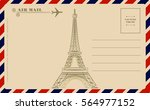 vintage postcard with eiffel... | Shutterstock .eps vector #564977152
