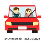 couple drive | Shutterstock . vector #565066825