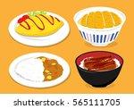 japanese cuisine  omurice ... | Shutterstock .eps vector #565111705