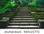 Old Stone Stair Case In The...