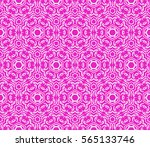 geometric lace seamless pattern.... | Shutterstock .eps vector #565133746