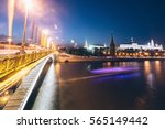 Bridge Over Moscow River With...