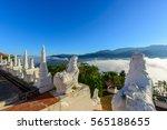 Scenic Wat Phra That Doi Kong...