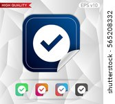 colored icon or button of check ... | Shutterstock .eps vector #565208332