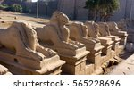 Egyptian Ancient Temple Statues
