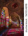 shiraz  iran   october 23  2016 ... | Shutterstock . vector #565314898