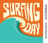 surfing background with big... | Shutterstock .eps vector #565388866