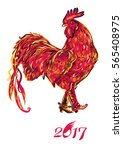 red rooster  vector... | Shutterstock .eps vector #565408975