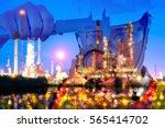 industrial | Shutterstock . vector #565414702