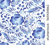 vector seamless pattern with... | Shutterstock .eps vector #565434862
