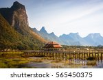 Mountains And Boardwalk In The...