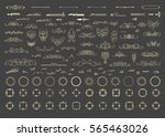 vintage decor elements and... | Shutterstock . vector #565463026