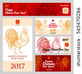 banners set with a rooster ... | Shutterstock .eps vector #565470286